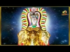 Lord Venkateswara Songs - Gaganam Bhuvanam