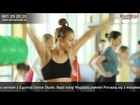 Egurrola Dance Studio - Ladies - IX 2012