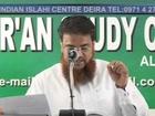 Paraloka Vishwasam 29 Shafa'ath 3 Husain Salafi