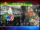 Lalbaug Cha Raja Ganpati Visarjan 2012 LIVE,Huge Crowd Gathered-TV9