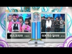 Winner announcement, 1위 발표, Music Core 20130518