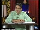 Dunya News - Ronak-e-Ramadan - Sehri Transmission - 21st-July-2012