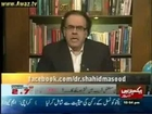 Express News - Shahid Naama - 20th January 2012