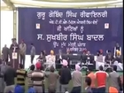SUKHBIR BADAL TALKING ABOUT DEVELOPMENT OF PUNJAB AND BATHINDA REFINERY - SADB