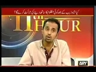 Sar e Aam with Iqrar Ul Hassan - 14th September 2013 - ARY News