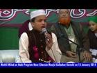 Mojza Meray Nabi Ka Kehdia Tu Hogaya - Naat Syed Hussain Ashraf Jilani - 13 January 2014N