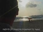 NO LIMITS (Hardsub Hebrew Version)