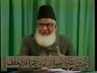 Tafseer of the Holy Quran (Surah Al-Baqarah) Part 22