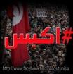 حوار الناطق الرسمي باسم حملة #اكبس مصعب بن عمار بإذاعة إكسبرس أفم
