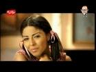 Dolly Chahine - Gher Kol El Banat