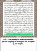 Sura Al Ráhman (El Compasivo) - Abdul Rahman Al Sudais - Traducción al español