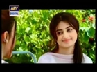 Title Song - Drama Meri Ladli | ARY Digital Full HD 2013